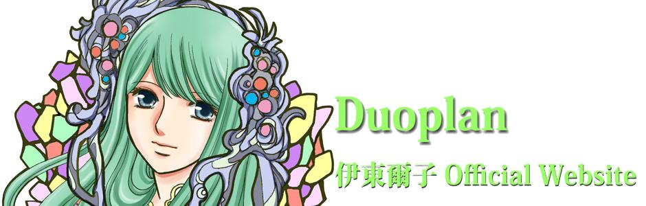 duoplan